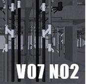 Visualizar v. 7 n. 2 (2016)