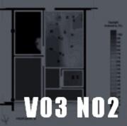 Visualizar v. 3 n. 2 (2012): Avanços no campo das técnicas, formas de gestão e planejamento sustentáveis