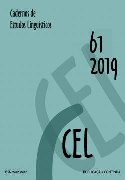 Visualizar v. 61 (2019): Publicação Contínua