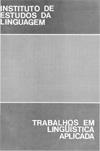 Visualizar v. 7 (1986)