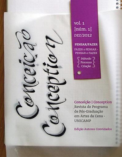 Visualizar v. 1 n. 1 (2012): Conceição | Conception