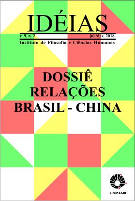 Visualizar v. 9 n. 2 (2018): Relações Brasil - China